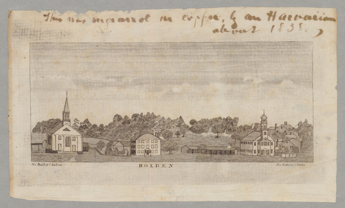 View of Holden, Massachusetts, ca. 1838. Drawn by Bailey, engraved by Kapeau.